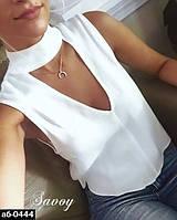 Женская стильная летняя блуза 2 цвета