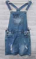 """Сарафан женский джинсовый летний, размеры 25-30 """"RELUCKY"""" недорого от прямого поставщика"""