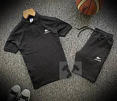 Шорты и футболка поло Lacoste черного цвета (Летний мужской спортивный костюм Лакост 90% хлопок) размеры 44-54