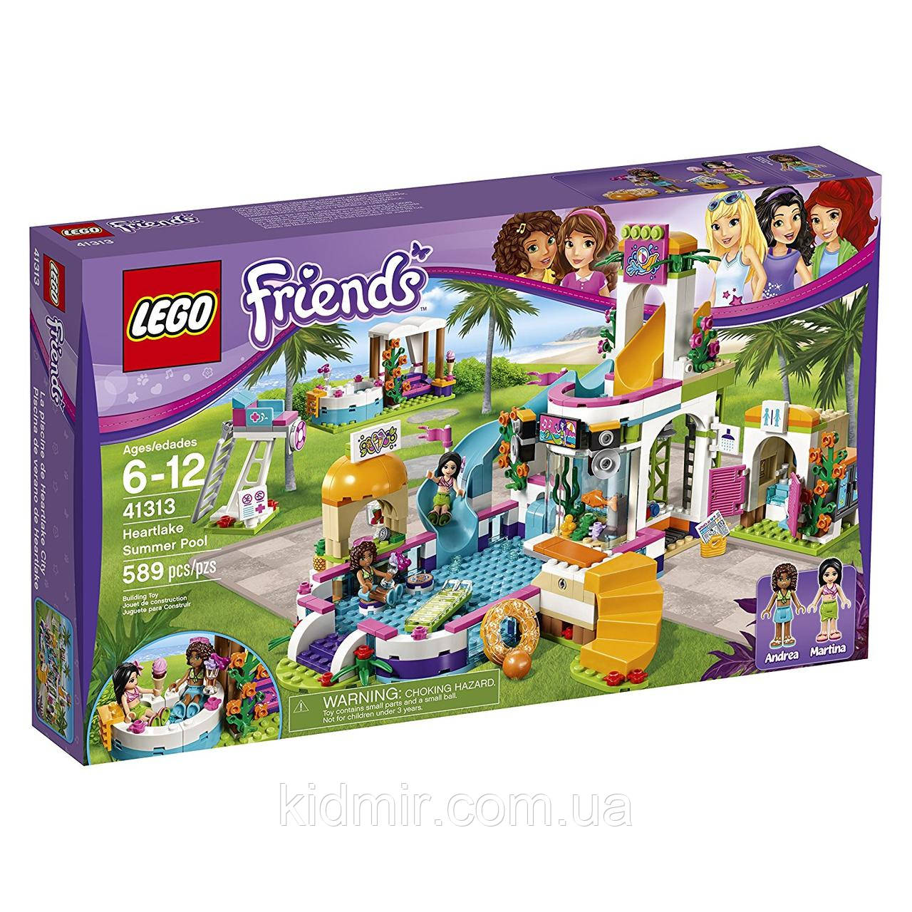 Lego Friends Летний бассейн 41313
