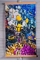 """Настенный обогреватель """"Коралловый риф ( рыбки )"""" Размер 100х57 см., Мощность 400 Вт., макс. темп. 75 С, фото 1"""