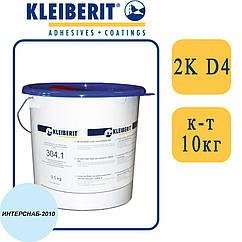Kleiberit 304.1 2К ПВА-дисперсия D4   комплект 9,5 кг  