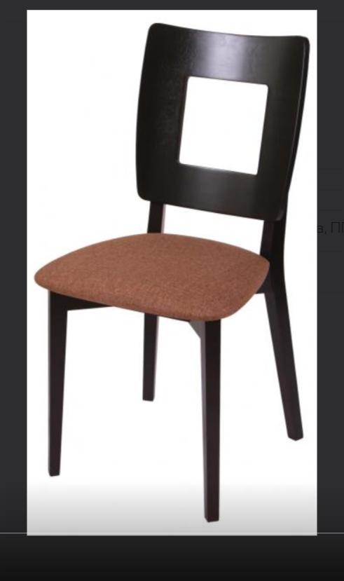 Обідній, дерев'яний стілець - КОСМО 01-615.1