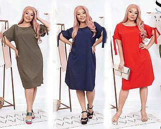 Женское летнее платье с коротким рукавом и завязками /разные цвета, 50-60, ST-61328