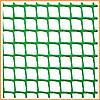 Сетка 20*20 пластмассовая 1.5х20 м (зеленая) квадрат, фото 2