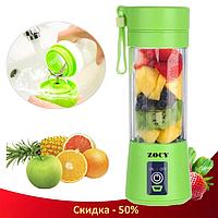 Блендер Smart Juice Cup Fruits USB 4 ножа - Фитнес-блендер портативный для смузи и коктейлей