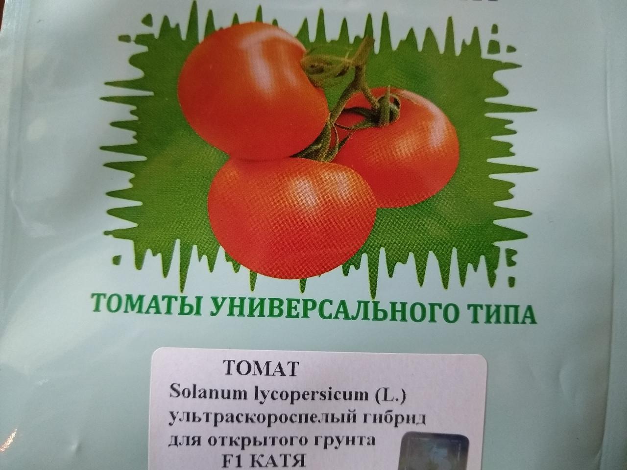 Семена томата раннего красного круглого детерменантного кустового гибрида Катя F1 100 семян Семко Юниор