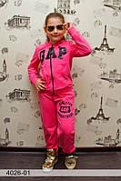 Детский костюм для занятий спортом