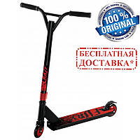 Самокат трюковый SportVida Fury RS9 SV-WO0005 Black/Red