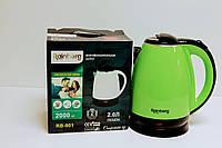 Чайник электрический зеленый Rainberg RB-901 2л