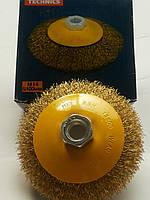 Щетка коническая латунированная рифленая М14  100 мм  TECHNICS