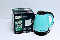 Чайник электрический  голубой Rainberg RB-901
