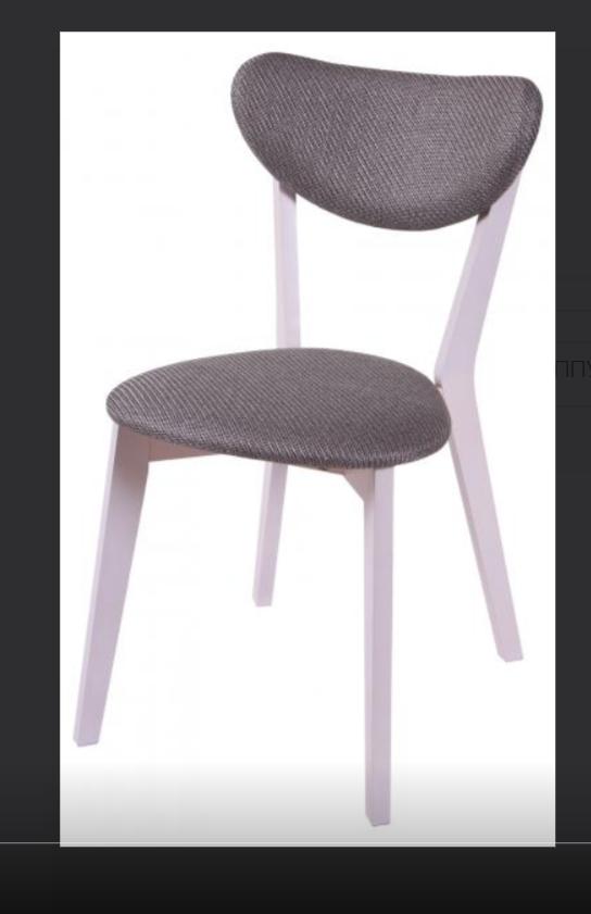 Обеденный, деревянный стул  -Модерн М С-616М белый, слон.кость