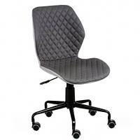 Кресло офисное Ray grey Е5944 Special4You