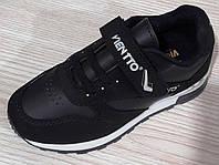 Кроссовки для мальчика Vientto BN202-08, фото 1