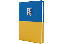 Ежедневник полудатированный, А5, Capys желто-голубой (O26115) Optima  (O26115)