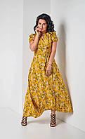 Яркое длинное платье на лето желтого цвета с пышной юбкой размер 44,50,52