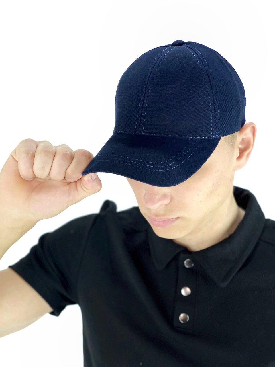 Кепка мужская/ женская Intruder без лого синяя Intruder