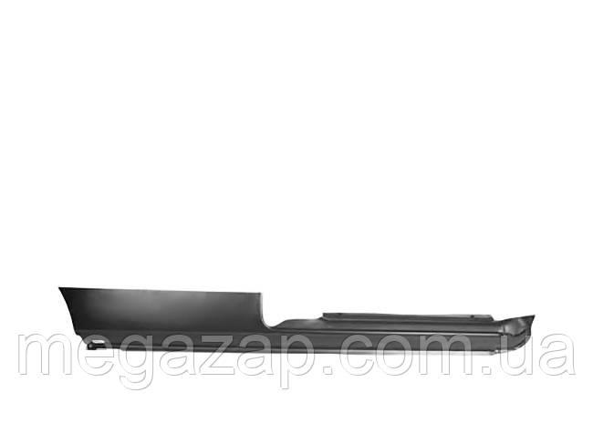 Порог правый (4дв) Renault Kangoo (97-07)