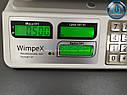 Весы торговые c металлическими кнопками Wimpex 829, фото 4