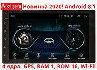 Магнитола 2Din на андроиде Pioneer 6601 GPS + WiFi + 4 Ядра + 1Гб (RAM)+16 гб+ Android 8.1!