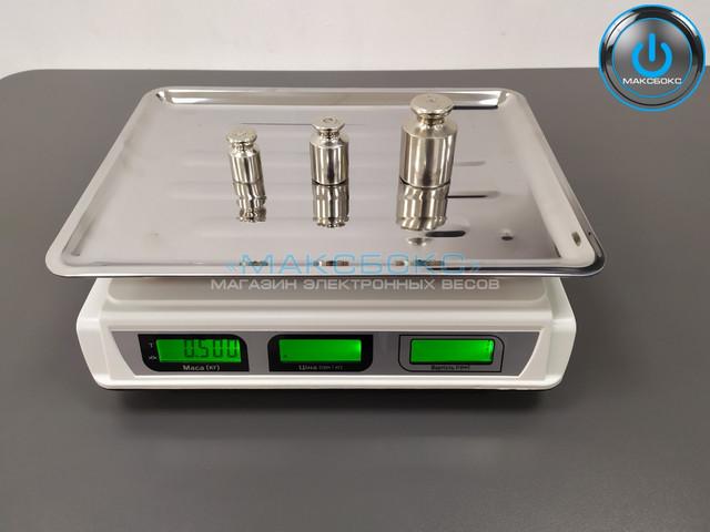 Точные весы на 50 кг/2гметаллические кнопки (Китай)