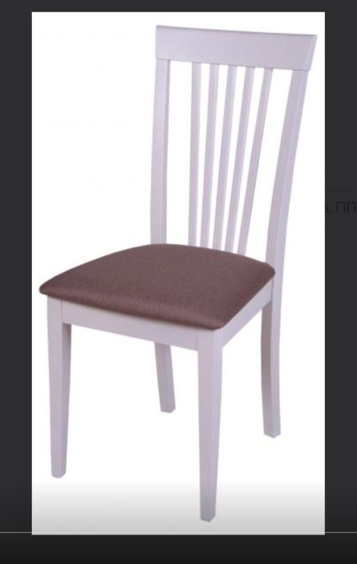 Кухонный стул с мягкой сидушкой -Милан -Н (белый, слон.кость)