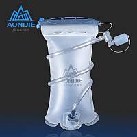 Питна система Aonijie 1.5 L