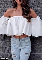 Женская летняя блузка с открытыми плечами