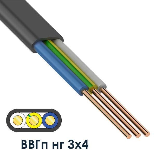 Силовой кабель ВВГп нг 3х4