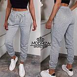 """Спортивные женские штаны на резинке """"Matrix"""", фото 2"""