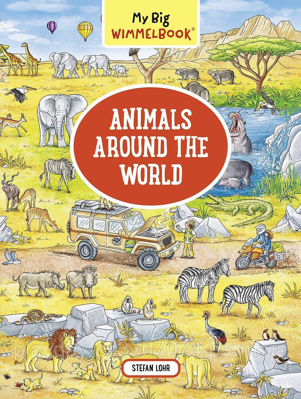 Книга Виммельбух для детей  Животные Animals around the world