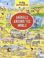 Книга Виммельбух для детей  Животные Animals around the world, фото 1