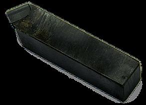Резец токарный проходной прямой 10х10х60 Т15К6  ГОСТ 18878-73