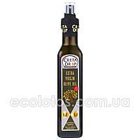 """Оливковое масло-спрей """"Creta Drop"""" Extra Virgin 250 мл, Греция"""