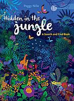 Занимательная книга для детей Виммельбух Секреты джунглей, фото 1