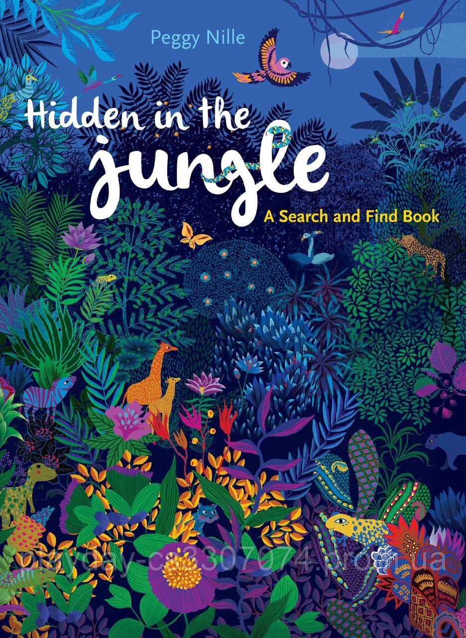 Занимательная книга для детей Виммельбух Секреты джунглей