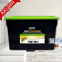 Клей для стеклохолста Бостик 70 стандарт Bostik Wall Standart 5л Швеция