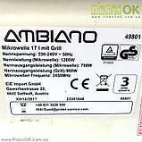 Микроволновая Печь Ambiano 49801 (Код:2053), фото 8