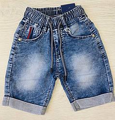 Джинсовые шорты  для  мальчика , Турция, рр 4, 12 лет , арт 499
