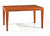 Стол   «ART.218»