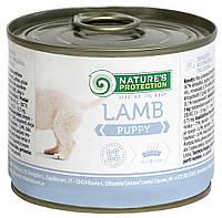 Natures Protection (Нейчез Протекшин) PUPPY LAMB (ПАППИ ЯГНЕНОК) консерва для щенков,200г