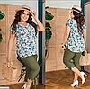 Жіночий літній костюм з бриджами, з 48-62 розмір