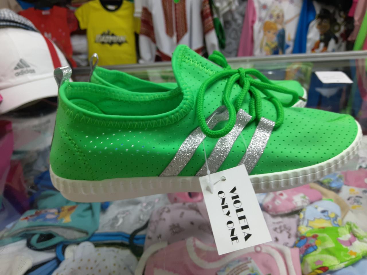 Летние подростковые кеды кроссовки для девочки размер 36 37 38 39 40