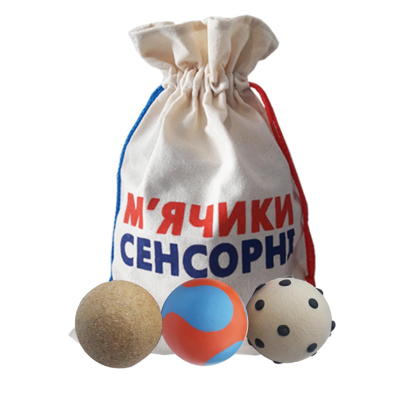 Гра HEGA М'ячики Сенсорні для занять та масажу (терапевтичні м'ячики)