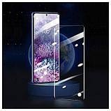 Mocolo Samsung Galaxy S20 (SX4620) Nano Optics UV Liquid Tempered Glass Защитное Стекло, фото 2