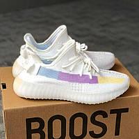 Adidas Yeezy Boost 350 V2 White/Ice Cream | кроссовки мужские и женские; белые-цветные: меняют цвет на солнце