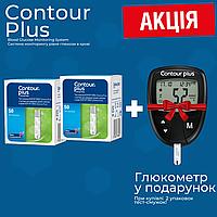 Тест полоски Contour Plus 50 шт + ГЛЮКОМЕТР В ПОДАРОК -  АКЦИЯ - Контур Плюс