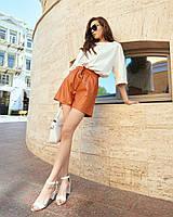"""Кожаные женские шорты-бермуды """"Lisbon"""" с карманами (5 цветов)"""