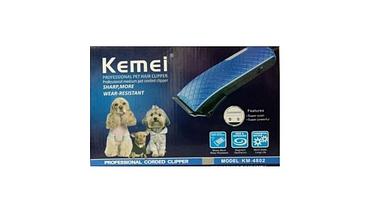 Профессиональная машинка Kemei KM-4802 для стрижки собак и котов, мощность 9 W, фото 2